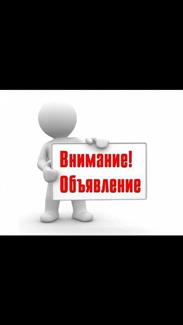 Работа - Беловодское: Писать только сдесь! Либо по ватсапу