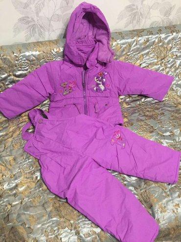 Продаю куртку с комбинезоном демисезонная на девочку от 4 до 6 лет, в  в Бишкек