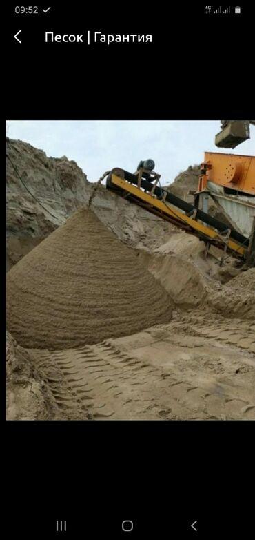 Песок | Гарантия