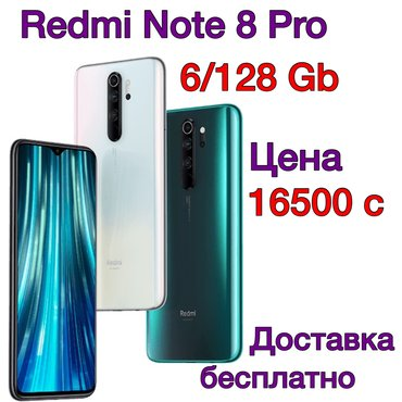 New Xiaomi Redmi Note 8 Pro 128 GB black