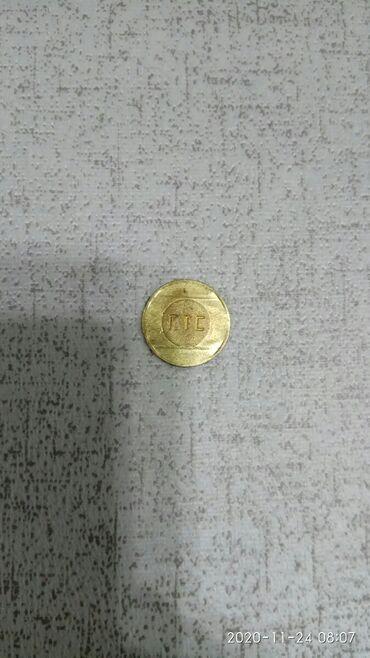 Жетоныфишки и монеты разных стран