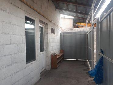 биндеры 22 листа электрические в Кыргызстан: Сдам в аренду Дома от собственника Долгосрочно: 80 кв. м, 3 комнаты