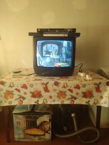 4929 объявлений: Телевизор LG+DVD