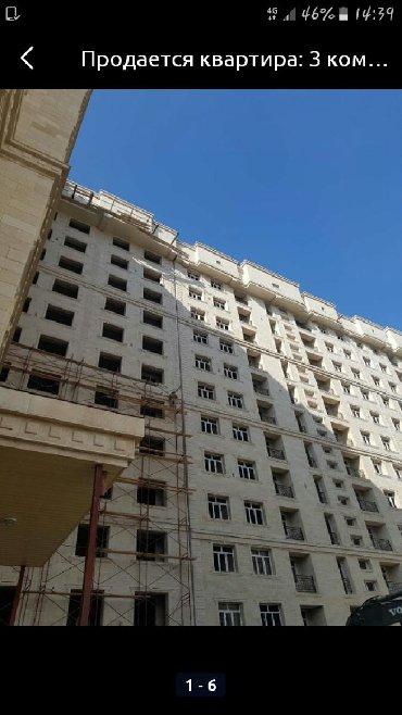 3 х комнатная квартира в бишкеке в Кыргызстан: Продается квартира: 2 комнаты, 63 кв. м