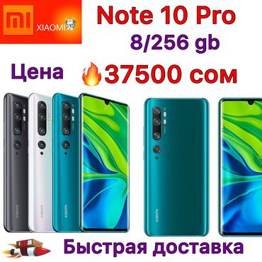 New Xiaomi Mi Note 10 256 GB black