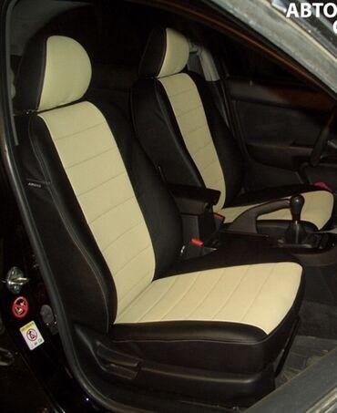 Хонда Аккорд (2003-2008) Автомобильные чехлы на заказ!!! Сроки - 8/10