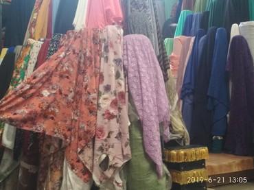 ткань плюш в Кыргызстан: Куплю ткань нелеквит