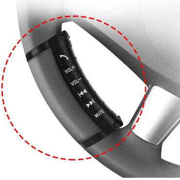 пульт для автомобиля в Кыргызстан: Пульт на руль для магнитол от интернет магазина Magnitola.kgПульт на