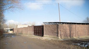 Продается конюшня. Срочно! в Бишкек