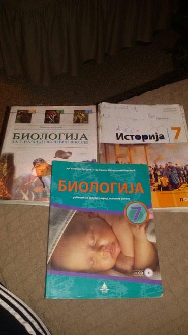 Knjige za 7 razred. - Kraljevo