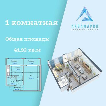 Продается квартира: 1 комната, 8 кв. м