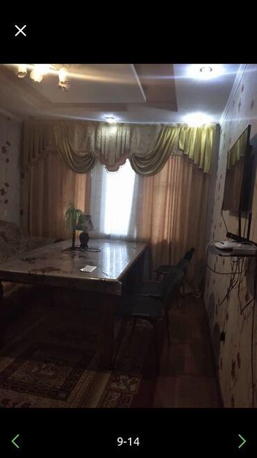 77 серия домов in Кыргызстан | APPLE IPHONE: Индивидуалка, 3 комнаты, 1 кв. м С мебелью, Раздельный санузел, Угловая квартира
