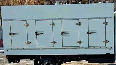 Транспорт - Тынчтык: Продаю морозильную камеру -35. -40 состояние отличное