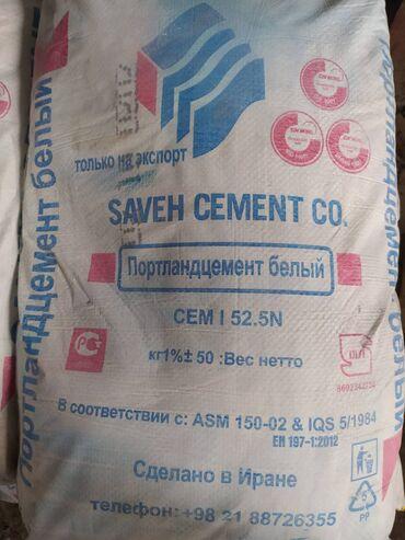 сухой лед бишкек in Кыргызстан   ОСВЕЩЕНИЕ: Цемент   Гарантия