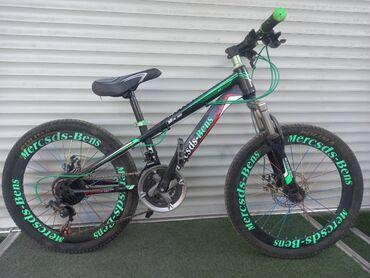Спорт и хобби - Лебединовка: Подростковый велосипед  Колеса 22 21скоростей  На ходу  все работает