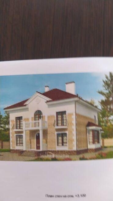 Продается дом 1375 кв. м, 4 комнаты