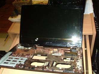 Kuciste Za ASUS X17.3s sa 17.3 inchnim LED panelom.Moze i samo panel