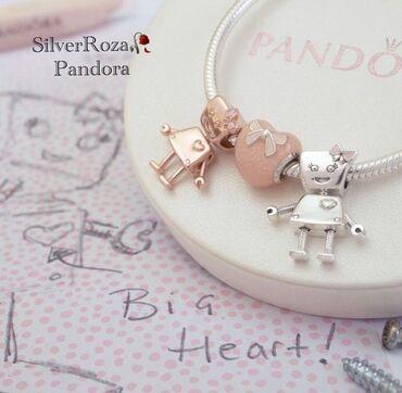 Пандора Шармы Роботы в розовом и белом цвете. Серебро 925. Цена : 650