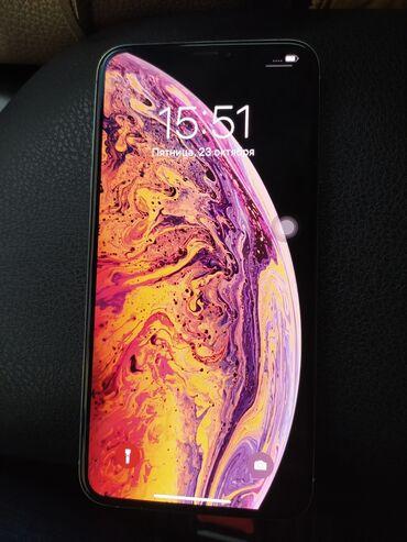 Б/У iPhone Xs Max 256 ГБ Серебристый