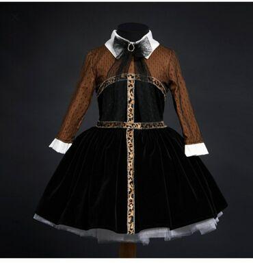 NINIA haljina NOVO.Velicina 9-10