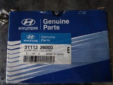 черный hyundai в Кыргызстан: HYUNDAI/KIA Топливный фильтр в бак Hyundai Santa FE,Tucson,Sonata 2