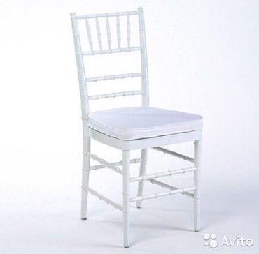Продаются стулья Кьявари. Белого цвета. Сидушка прилагается. Б/у. В