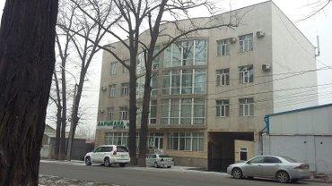 Сдаю помещение под офис и склад по в Бишкек
