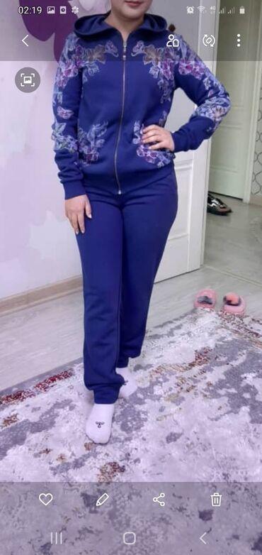 Спортивный костюм с начесом, новый, х/б 100%, Турция, XS (42-44)