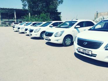 Намба такси комфорт расширяет свой в Бишкек