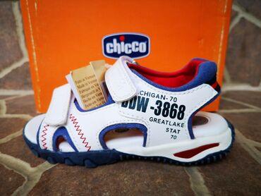 Dečije Cipele i Čizme | Zrenjanin: Chicco sandale broj 27 NOVO ORIGINAL
