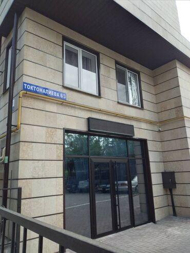 tufli 35 razmer в Кыргызстан: Сдаю 2 кабинета в детском центре 1) 45 кВ. ; 2) 35 кВ