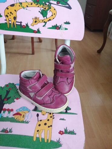 Ciciban cipele za devojcice, patofnice i polusandale br. 23 i poklon