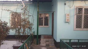 русский язык 3 класс упражнения с ответами даувальдер в Кыргызстан: Продам Дом 70 кв. м, 3 комнаты