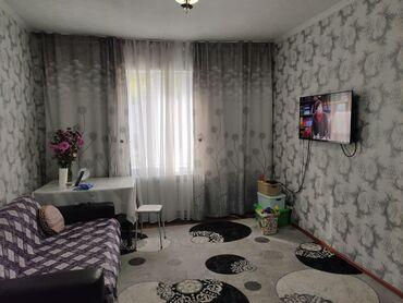 стиральная машина малютка с отжимом цена in Кыргызстан | СТИРАЛЬНЫЕ МАШИНЫ: 46 кв. м, 3 комнаты, Утепленный, Бронированные двери, Забор, огорожен