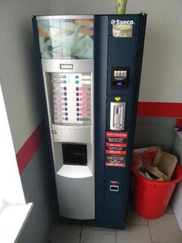 сварочный автомат в Кыргызстан: Продаю Вендинговый Кофе автомат. С готовым местом.Установлен в хорошей