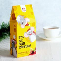 элитный горячий шоколад sr в Кыргызстан: ЧАЙ С СИМВОЛОМ ГОДА «ПУСТЬ ВСЁ БУДЕТ ОСЫРИТЕЛЬНО», АПЕЛЬСИН И