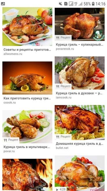 Ищу работу в сфере продажи гриля и т. д. в Бишкек