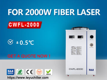 in Amargadhi: Industrial water cooling chiller for fiber laser welding machine  Webs