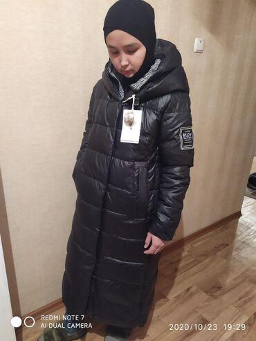 Продаю новую куртку от турецкой фирмы Button, оригинал. Размер L, свет
