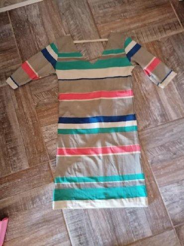 Haljine | Leskovac: Nova haljina vel. S