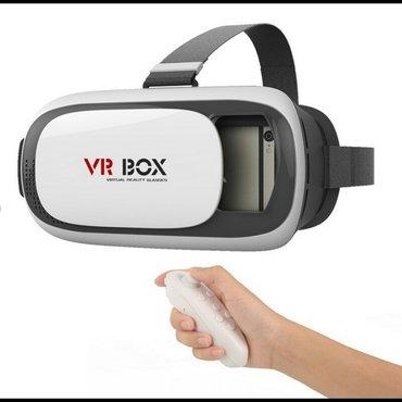 С очками виртуальной реальности vr box в Бишкек