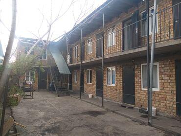 обрезание в бишкеке адрес в Кыргызстан: Продажа домов 300 кв. м, 15 комнат