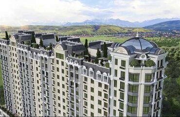 Продажа квартир - Охрана - Бишкек: Продается квартира: Элитка, Магистраль, 3 комнаты, 102 кв. м