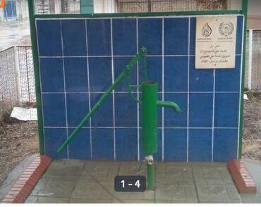 бурим скважину бишкек в Кыргызстан: Бурение скважин