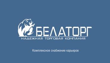 Запчасти к карьерным самосвалам БелАЗ в Баткен