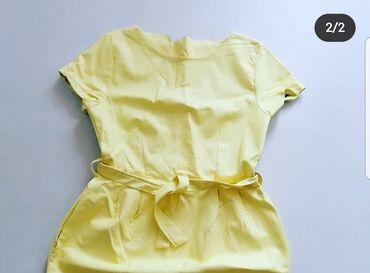 Haljine | Kikinda: Kozna zuta haljina Veoma zanimljiva