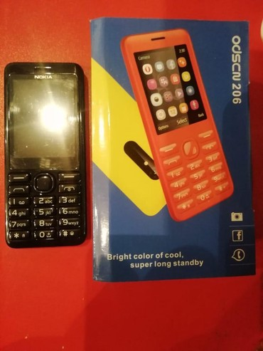 nokia-duos в Азербайджан: Nokia duos