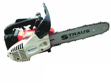 Jednorucna Motorna Testera Straus 1,2KS - Subotica