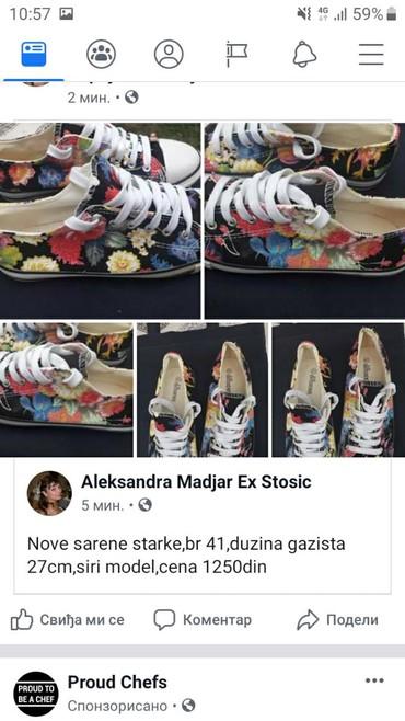 Ženska obuća | Backa Palanka: Nove starke diferent,kupila sam ih sebi ali su mi velike i siroke,siri