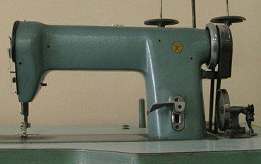 Швейная машина 97 класса со столом в Ош